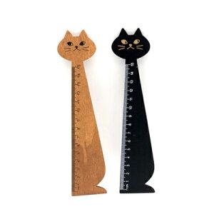 猫の定規 2種類セット 木製 ブラウン ブラック すべての猫好きの人に贈る 長さ15cm LG-RULER-CAT-2SET 猫 ねこ 文房具 定規 ものさし ルーラー インテリア 雑貨 カントリー ナチュラル おしゃれ か