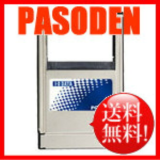 I-o data equipment PC Card Type II slot for Compact Flash adapter [PCC-CF]