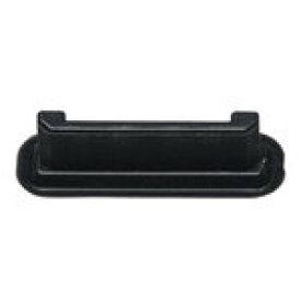 サンワサプライ ソニー ウォークマン Dockコネクタキャップ ブラック PDA-CAP2BK [PDA-CAP2BK]|| WALKMAN SANWA