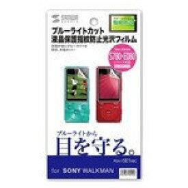 サンワサプライ SONY WALKMAN S780/E080シリーズ用ブルーライトカット液晶保護指紋防止光沢フィルム PDA-FSE1KBC [PDA-FSE1KBC]|| ウォークマン SANWA