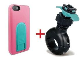【即納】Intuitive Cube Japan X-Guard iPhone SE/5/5s用ケース(ピーチ)&ハンドルバーホルダープラスセット [LG-MA03-0128_LG-XC04-0189_SET]|| ハードケース カバー iPhone5 iPhone5s 自転車 バイク ピンク アイフォン5 おしゃれ 【newyear_d19】