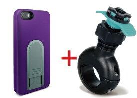 【即納】Intuitive Cube Japan X-Guard iPhone SE/5/5s用ケース(パープル)&ハンドルバーホルダープラスセット [LG-MA03-0238_LG-XC04-0189_SET]|| ハードケース カバー iPhone5 iPhone5s 自転車 バイク 紫 アイフォン5 おしゃれ 海外ブランド 【newyear_d19】