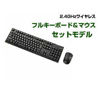 【あす楽】エレコム 2.4GHz マウス付き ワイヤレスキーボード ブラック[TK-FDM063BK] ||ワイヤレスタイプ マウスセット LEDマウス 無線 2.4ギガヘルツ 黒 メンブレンキー