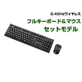 エレコム 2.4GHz マウス付き 2点セット ワイヤレスキーボード ブラック[TK-FDM063BK] ワイヤレスタイプ マウスセット LEDマウス 無線 2.4ギガヘルツ 黒 メンブレンキー パソコン