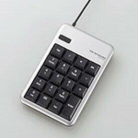 エレコム 2ポートUSB2.0HUB付USBテンキーボード シルバー TK-TCM012SV [TK-TCM012SV]|| ELECOM