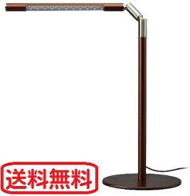 LEDスタンドライト GH-LED22TACBR ブラウン USB LEDライト グリーンハウス GH-LED22TACシリーズ 送料無料