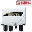 マスプロ電工 4978877229328 41dB型 UHF・BS・CSブースター UBCBW41 4K・8K対応 送料無料