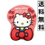 Sanrio立体マウスパッド(キティ)サンリオインテリアキャラクターパソコンPC周辺機器ギフトプレゼント52694727畑山商事