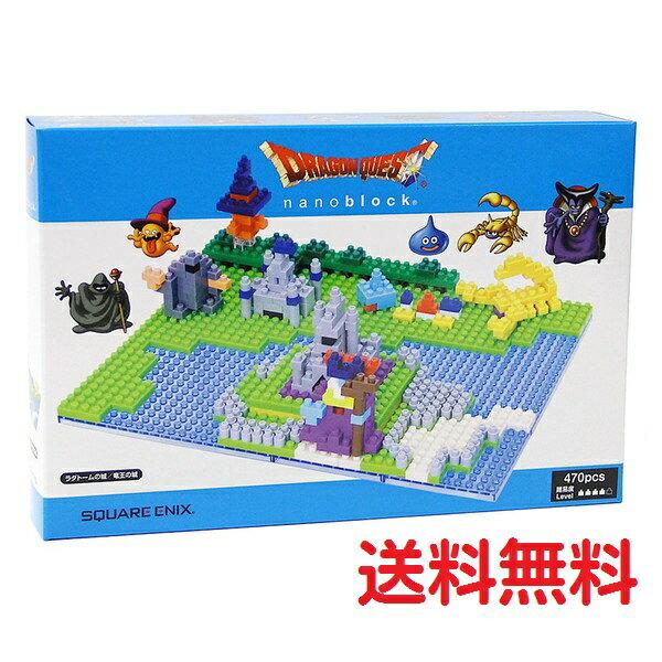 ドラクエ ドラゴンクエスト ラダトームの城 竜王の城 ナノブロック Dragon quest 送料無料