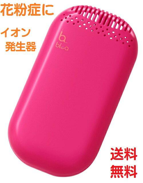 花粉症対策 Trywin blua/トライウイン ブルーア クロスプラズマイオン発生機 GLAMOROUSコラボモデル PXI-2000P(ピンク)携帯型空気清浄器 送料無料