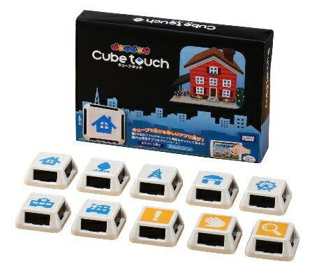 赤ちゃん ブロック 遊び おもちゃ iPad タブレット タカラトミー iOSアプリ JOUJOU Cube touch まち 送料無料 知育玩具