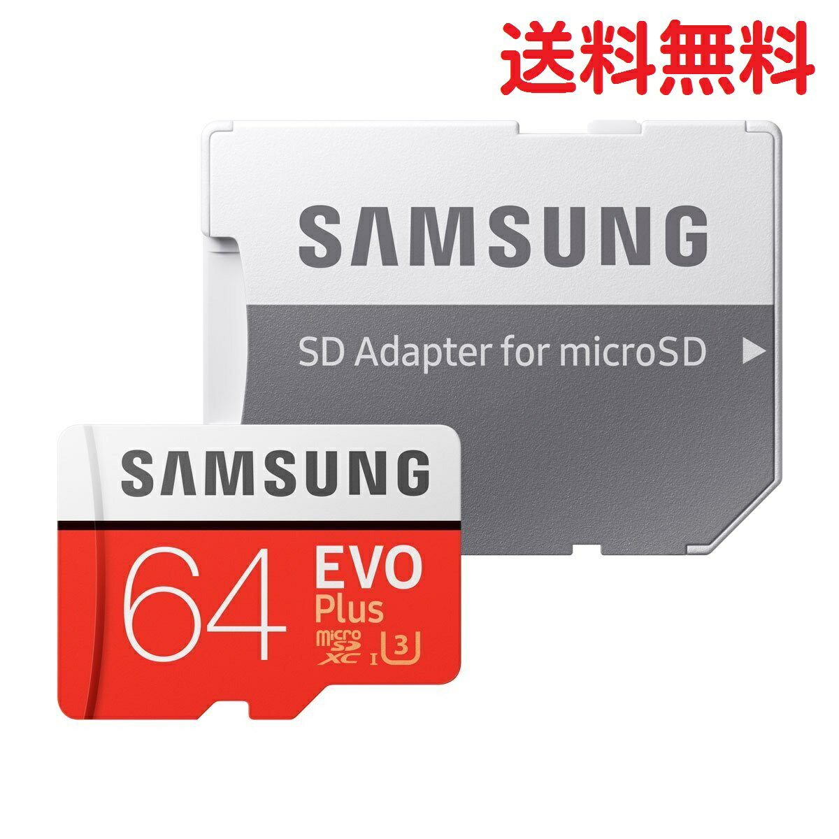 Samsung microSDXCカード 64GB EVO Plus Class10 UHS-I U3対応 (最大読出速度100MB/s:最大書込速度60MB/s) Nintendo Switch 動作確認済 MB-MC64GA/ECO 送料無料