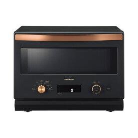 シャープ [ オーブンレンジ ブラック系 ] RE-SD18A-B 18L / 1段調理 / フラットテーブル / ヘルツフリー (RESD18AB)