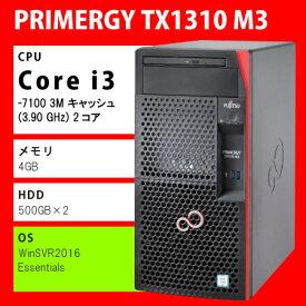 FUJITSU TX1310 M3[PCサーバ Server PRIMERGY(CPU:Core i3/OS:WinSVR2016 Essentialsインストール/メモリ:4GB/HDD:500GB×2)]小規模オフィスサーバに最適