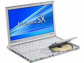 【超高速 Core i5 搭載】小型ノートPC ■ Panasonic Let's note SX3 ■ SSD 240GB ■ メモリ 大容量 8GB ■ Wi-Fi (無線LAN) ■ Office付 Windows 10 Pro ■ 中古パソコン
