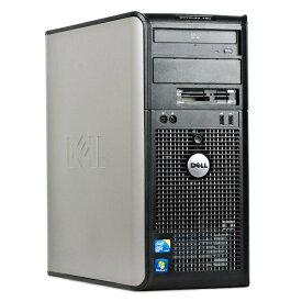 高拡張ミニタワーPC ■ 信頼のOS 希少 Windows XP Pro SP3■ Core2 Duo E8400 ■ DELL OptiPlex 755 MT ■ メモリ 4GB ■ HDD 500GB ■ DVDマルチドライブ搭載【中古パソコン】