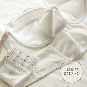 ブライダルインナー/ドレスメーカー/有名ドレスショップ/評価/人気/おすすめ