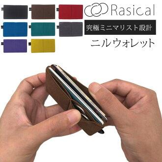 rashikaruniruuoretto(RASICAL nil wallet小火星市场小型的细长的卡片匣橡胶钱包)