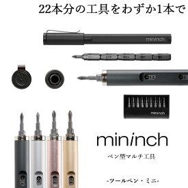 ミニンチ ツールペンミニ ペン型工具(mininch mini Tool Pen 携帯工具 ドライバー)【送料無料 ポイント15倍 在庫有】【あす楽】【7/1】