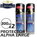 2本セット M.MOWBRAY PROTECTOR ALPHA エム.モゥブレィ プロテクターアルファ ラージ 300ml(M モゥブレイ …