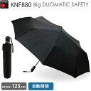 クニルプス KNF880 自動開閉 折り畳み傘 ビッグ デュオマチック セーフティ(Knirps Big Duomatic Safety 6…