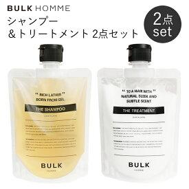 バルクオム シャンプー トリートメント 2点セット(BULK HOMME THE SHAMPOO THE TREATMENT メンズ ヘアケア 洗浄力 頭皮 アミノ酸 コラーゲン 保護)【送料無料 ポイント2倍 在庫有】【1/19】【DM】
