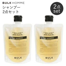 バルクオム ザ シャンプー 200g 2本セット(BULK HOMME THE SHAMPOO 洗髪剤 メンズ ヘアケア 洗浄力 頭皮 アミノ酸 コラーゲン)【送料無料 ポイント2倍 在庫有】【1/19】【DM】