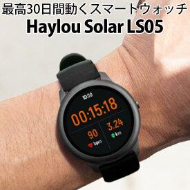 Xiaomi YouPin シャオミ・ユーピン Haylou Solar LS05 日本語対応 最高30日間動くスマートウォッチ(TMNE)【送料無料 在庫有】【あす楽】