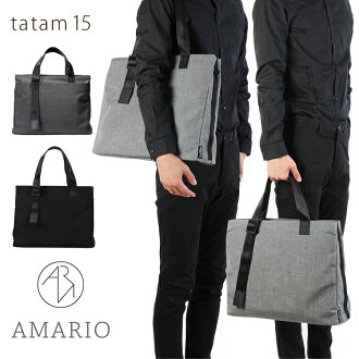 AMARIO tatam 15 (Amaru / Tatum / Briefcase / laptop PC / laptop / 2 way / tote bag / repellent water / mildew /) 02P05Dec15