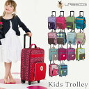 Lassig Kids Trolley(レッシグ ミニトローリー キッズ キャリー Carry Bag 旅行 機内持ち込み アニマル 帰省 パターン ドイツ)【...