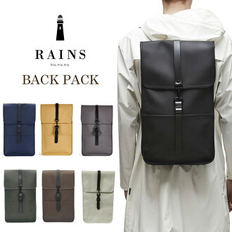 RAINS RUNNER BAG (rains/backpack/flap luck/Denmark/backpack/daypack/backpack / waterproof / drops /) 02P30May15