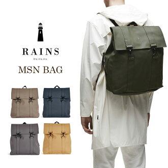 雨 MSN 袋 (背包 / 背包,雨,丹麦,下雨、 背包、 防水、 滴眼液 /) 02 P 30 May15 02P23Aug15