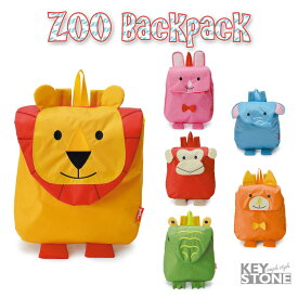 【30%OFFクーポン】【メール便送料無料】ZOO PACK ZOOバックパック(KEY STONE キーストーン ズーパック ワンパックキッズ 学校 幼稚園 子ども キッズ ピクニック 遠足 軽量 登園)【在庫有り】