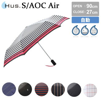 HUS... 2016 S/AOC FW Air (HUS. 2016 FW S/AOC Air collapsible umbrella (rain or shine, for heimountambrera style errors-air light weight automated opening and closing unisex unisex)