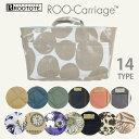 【26迄!2点で500円オフ】【メール便送料無料】ROOTOTE ROO−Carriage バッグインバッグ(ルートート ルーキャリッ…