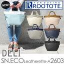 【5%OFF】ROOTOTE DELI SN ECO Leatherette−A(ルートート エコレザレット エコ レザレット デリ レディー…