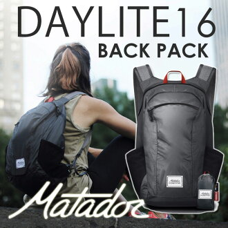 Matador DAYLITE16 BACKPACK (matador D life 16 backpack carrying day pack rucksack mountain climbing trip water repellency waterproofing compact light weight breathability durability storing power サブバックコーデュラ)
