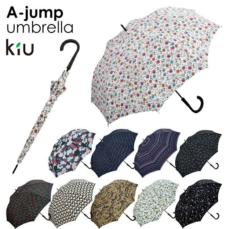 kiu A−jump umbrella ジャンプ傘(晴雨兼用 キウ UVカット 長傘 ワンタッチ w.p.c wpc ワールドパーティー)【送料無料 在庫有り】【あす楽】