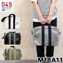 045 横浜帆布鞄 Yokohama Canvas Bag M18A11 Aviators Kit Bag 3/5 S(横濱帆布鞄 艦船帆布 丈夫 メンズ…
