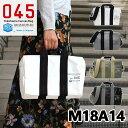 045 横浜帆布鞄 Yokohama Canvas Bag M18A14 AviatorsKitBag1/2S(横濱帆布鞄 艦船帆布 ショルダーバッグ カ…