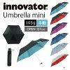 innovator umbrella mini(春天夏男女人兼用男女两用unisex素色折叠伞雨伞遮阳伞UV cut晴雨兼用umbrella mini 2017 SPRING SUMMER简单)