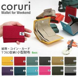 89fbe13e4e0 【メール便送料無料】ウィークエンダー コルリ 3つ折り小型財布(WEEKEND(ER