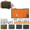 【メール便送料無料】限定モデル ウィークエンダー コルリ 3つ折り小型財布 (WEEKEND(ER) coruri wallet コ…
