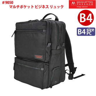 (Manhattan passage Multi-Pocket Business ruck) MANHATTAN PASSAGE #9050 multi Pocket business backpack