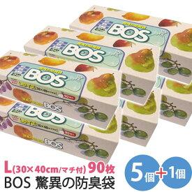 【90枚×5個+1箱おまけ】 BOS 驚異の防臭袋 箱型 Lサイズ(クリロン化成 ごみ袋 おむつ ママ オムツ ペット 2108)【送料無料 在庫有り】【あす楽】