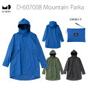 U−DAY マウンテンパーカ D−607008(ユーデイ Mountain Parka レインウェア 雨具 撥水 軽量 コンパクト フ…