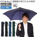 【100円OFFクーポン】マブ 超軽量 UV 折りたたみ傘 99(晴雨兼用 UVカット 軽量 ワイド 軽くて大きい 手開き…