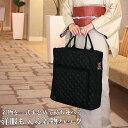 洋服も入る着物バッグ 43956(コジット 和装 礼装 かばん 成人式 着物収納 和装小物 持ち運び 着付け 一式…