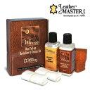 ワックス オンキット 250ml  Leather Master(レザーマスター)【送料無料 在庫有り】【海外NG】【あす楽】