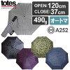 折疊式的totes A252 Automatic Open&Close Golf Size Umbrella自動開閉/UV cut傘(模式/トーツ//高爾夫球傘/晴雨自動開放關閉兼用)fs3gm
